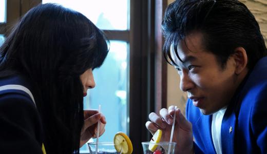 【今日から俺は】4話ネタバレとあらすじ!今井と明美がカップル?!