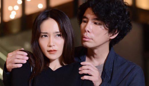 ブラックスキャンダル4話視聴率とネタバレ!亜梨沙がピンチ?!