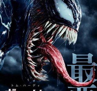 【映画】ヴェノムネタバレとあらすじ!スパイダーマンは登場する?