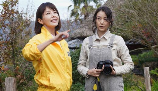 【科捜研の女18】7話を見逃し動画で!ゲストは?