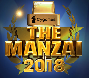 【THEMANZAI2018】見逃し配信動画と再放送情報!歴代大会も観れる!