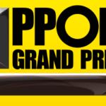 【IPPONグランプリ2018年12月15日】見逃し配信動画を無料で!