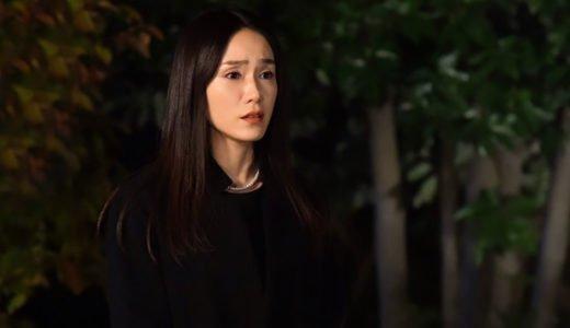 【ブラックスキャンダル】最終回の見逃し動画とエピソード0を視聴する方法!