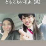 【画像】NGT北川智子マネージャーの退職理由がヤバい!