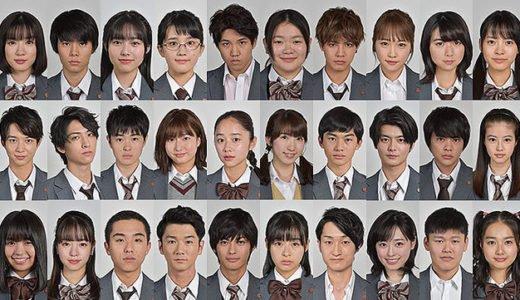 3年a組卒業式(huluオリジナル)動画を無料視聴する方法!