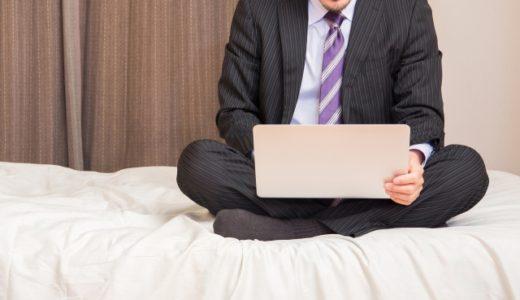 【VODおすすめ比較】ホテルや外出先でも楽しめるサービス〇選!